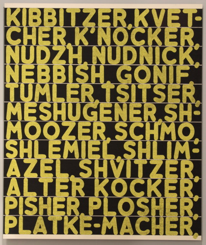 "Mel Bochner ""The Joys of Yiddish"", 2014"