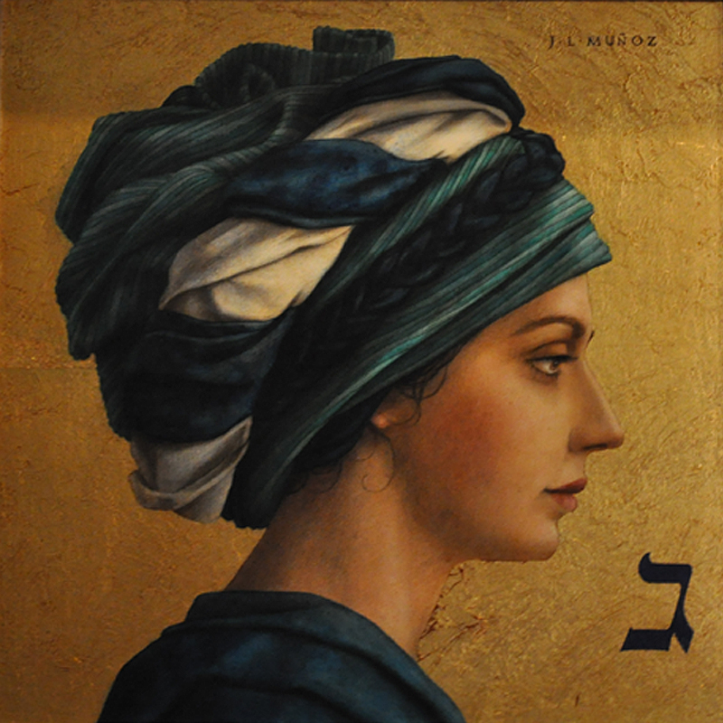 jewish single women in shook And since unmarried women do not go to the mikveh, they are considered to be   the laws of shomer negiah, so as to not be forced to shake hands each time.
