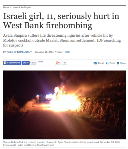 Israeli girl  11  seriously hurt in West Bank firebombing   The Times of Israel