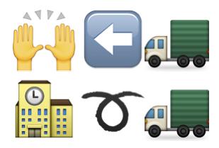 emoji dvar torah 15 0624