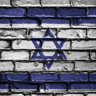 Blue Stripe Top and Bottom with Blue Star of David in Middle painted on Grey Brick